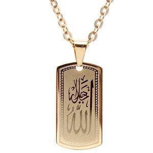350ddfe02f0ec Details about Gold Pt Engrave Allah Necklace Islamic Gift Quran Art Arabic  God Muslim Islam