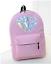 Fashion-Ladies-Girl-Canvas-School-Backpack-Shoulder-Bags-Travel-Rucksack-Satchel thumbnail 57