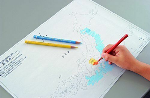 Kumon's Japan Map Puzzle from Japan F/S Learn fun pieces Two kinds of pieces fun New 818fd6