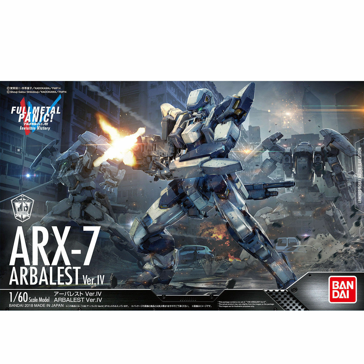 BANDAI 1 60 ARX-7 ARX-7 ARX-7 ARBALEST Ver.IV Plastic Model Kit Full Metal NEW Panic  088098