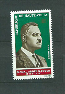 Haut-Volta-Aerienne-Yvert-090-MNH-Abdel-Nasser