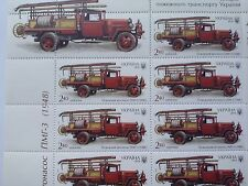 "Ukraine , Stamps , Fire Avtonasos ""SGP-3"" in 1948,  2016 year"