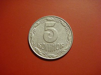 Ukraine 1992 5 Kopiyok Uncirculated KM7