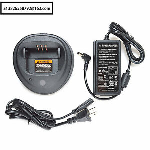 Rapid Ni Mh Charger For Motorola Cp150 Cp160 Cp040 Pr400