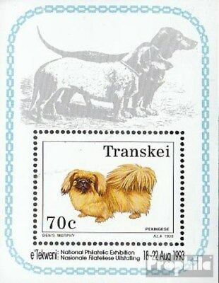 Unmounted Mint complete.issue. Trustful Transkei Block10 Never Hinged 1993 Dogs