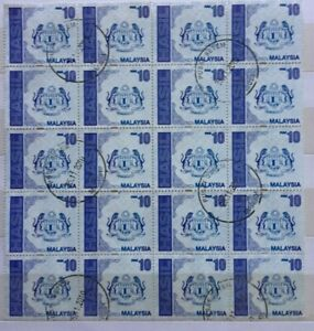 Malaysia Used Revenue Stamps - 20 pcs RM10 Stamp (New Design) set A