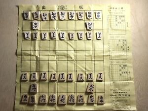 Vintage-Travel-Portable-Japanese-Shogi-Chess-Game-Set-1x-Spare-Pawn-Boxed