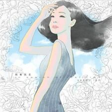 SANDY LAM - IN SEARCH OF LOST TIME  (CD + DVD) FIRST EDIT MADE IN GERMANY