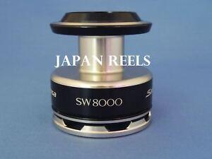 NEW SHIMANO SARAGOSA SW 10000 10000 GENUINE SPARE SPOOL fit 8000 *FREE SHIPPING*