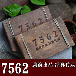 2008 Менхай 7562 спелый Пуэр китайский Шу Пуэр кирпич пу эр 250g бамбуковый лист упаковка