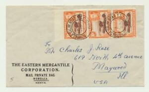L-039-Ouganda-1947-Mombasa-Salm-Rd-T-S-O-Cds-To-USA-30c-Nominale-Voir-Below