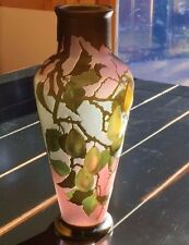 "Emile Galle Beautiful Cameo cut-back Art Glass Vase ""Plum"" - Signed"