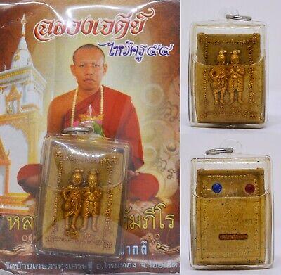 kuman Thong Rak Yom LP NedKeaw Talisman Thai Amulet Protection Wealth Luck Rich