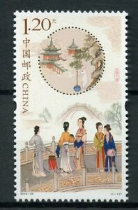 China-2018-MNH-Full-Moon-Mid-Autumn-Festival-1v-Set-Cultures-Traditions-Stamps