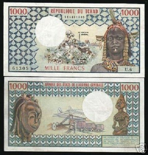 CHAD 1000 FRANCS P3 A 1978 TRAIN PLANE ALMOST UNC RARE FRANCE BRIDGE TRAIN NOTE