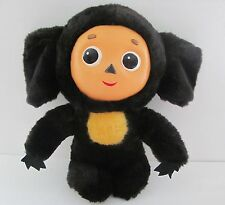 Cheburashka Large Soft Plush Toy Doll Russian Soviet Topple Japanese Anime