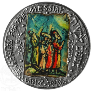 Israel-silver-State-Medal-1986-Searchers-for-the-Messiah-Castel-50mm-62g