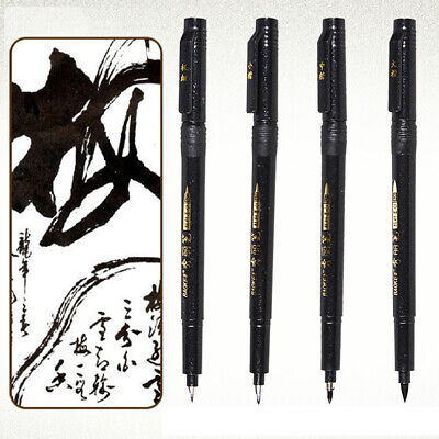 1//4Pcs Chinese Japanese Calligraphy Brush Pen Writing Painting