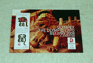 Beijing-Olympics-Olympex-miniture-sheet-mint-unhinged