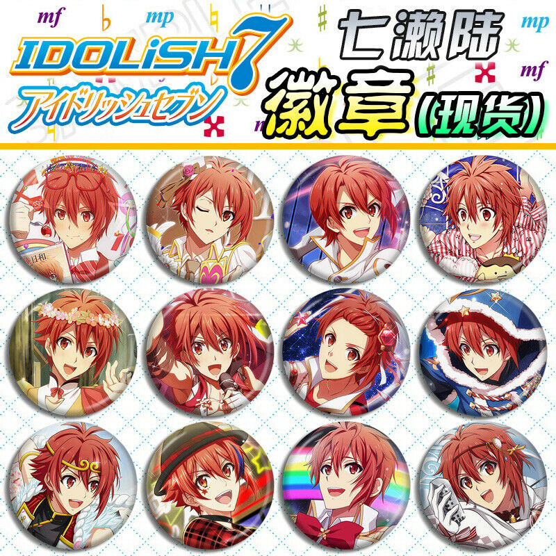 BANDAI namco IDOLiSH7 Nanase Riku 5cm mini key chain key ring Japan anime 91