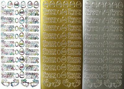 BORDERS ETC MIXED COLOURS HOLOGRAPHIC SET OF 10 PEEL OFF STICKERS IN LINES