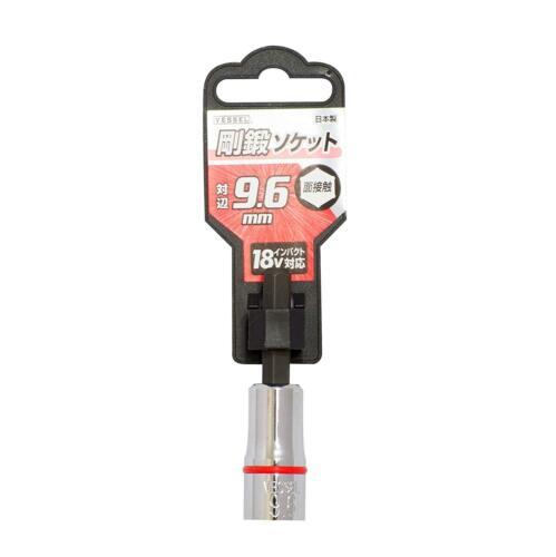 "VESSEL /""GO-TAN/"" Socket No.SA A//F 5.5-17 60mm made in Japan"