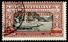 Colonie Somalia 1924 n. 55 usato (m230)