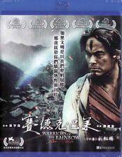 "Te-Sheng Wei ""Warriors of the Rainbow: Seediq Bale Part II"" NEW Region A Blu-Ray"