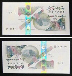 2019 ALGERIA 500 DINARS 2018 P-NEW UNC BANKNOTES *****