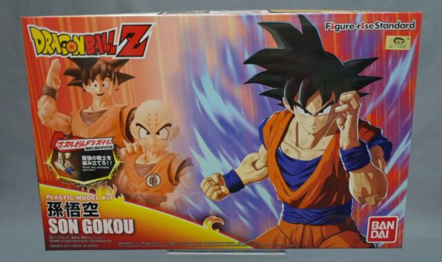 Figure-rise Standard Dragon Ball Z Son Goku Gokou Black hair Model kit Bandai **