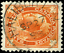 Canada-72-used-VF-1897-Queen-Victoria-8c-orange-Maple-Leaf-SON-CDS-CV-30-00 thumbnail 1