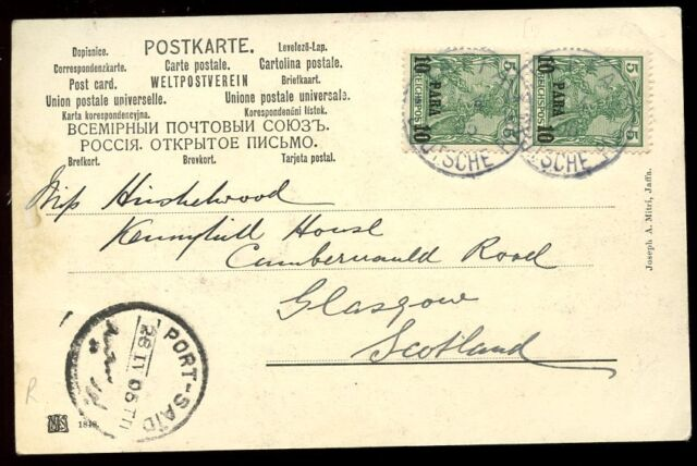 Germany LEVANT Ottoman Empire JAFFA PO 20pf rate 1905 PPC to UK via Port Said