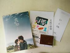 Bromance Drama Collector's Photobook Brand New