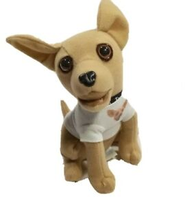 Applause Taco Bell 7 inch Talking Chihuahua How Cool Is This  Plush