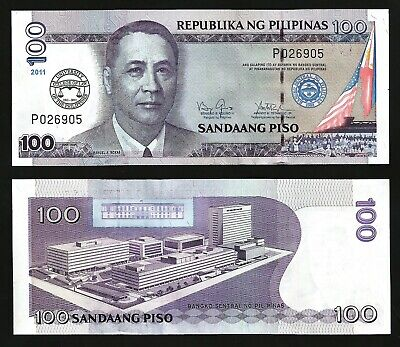 P-212B Philippines 100 Piso UNC 2011 College of Law,banknotes COMM