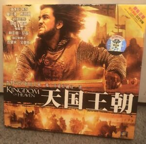 kingdom of heaven movie with english subtitles ▷▷ a c i