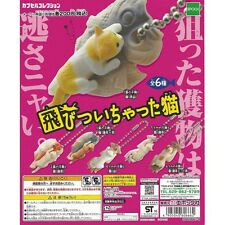 Japanese Gashapon Toy Collectible CAT ON FISH!! keychain charm - Random 1Piece