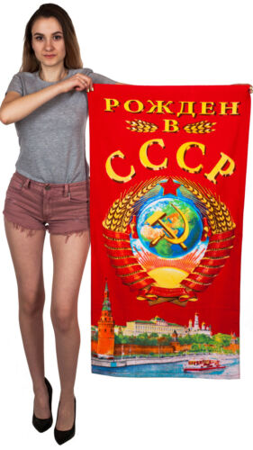 """47x24 inches Russian Soviet Cotton Towel /""""Born in the USSR/"""" 120x60 cm"""