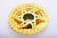 Details about  /SUNSHINE MTB 9 Speed 11-32T Cassette Mountain Bike Cycling Freewheel Cogs 1x