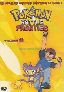 DVD-POKEMON-Saison-9-Volume-10-4-episodes-inedits