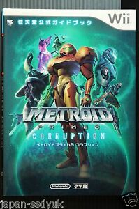 japan metroid prime 3 corruption nintendo official guide book ebay rh ebay ca Metroid Prime Wallpaper Metroid Prime Cover
