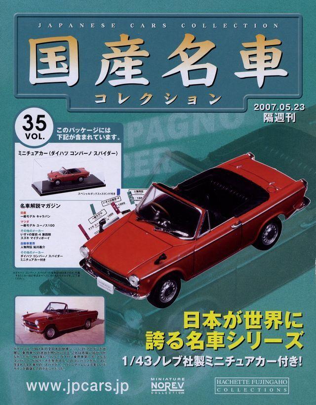 minoristas en línea [ book+model ] coches japoneses Colección   35 35 35 Daihatsu Compagno Araña 1 43 Norev  artículos novedosos