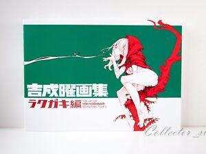 3-7-Days-The-Art-of-Yoh-Yoshinari-Rough-Sketches-from-JP