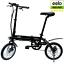 miniatuur 5 - eelo 1885 Pro Elektrische fiets vouwfiets
