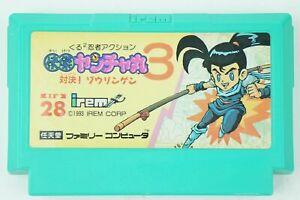 Kaiketsu-Yanchamaru-3-NES-irem-Nintendo-Famicom-From-Japan