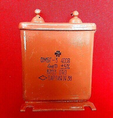 Capacitor PIO OMBG-2 400V 0.25uF 5/% USSR Lot of 4 pcs