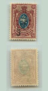 Armenia-1919-5r-mint-over-type-a-black-rt4813