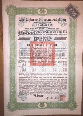 China Bond Loan Skoda Loan for 50 Pounds Sterling 1925