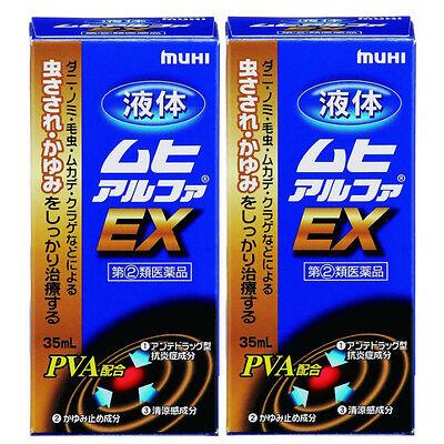 2 pcs Muhi Lotion Alpha EX 35mL MOPIDICK Alpha EX