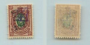 Armenia 1920 SC 234 mint handstamped type F or G over type A black . f7463